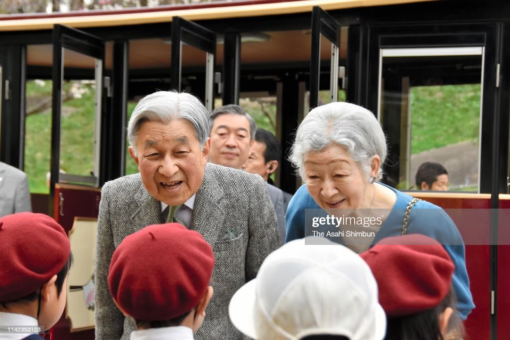 JPN: Emperor And Empress Visit Kodomo-no-Kuni Amusement Park