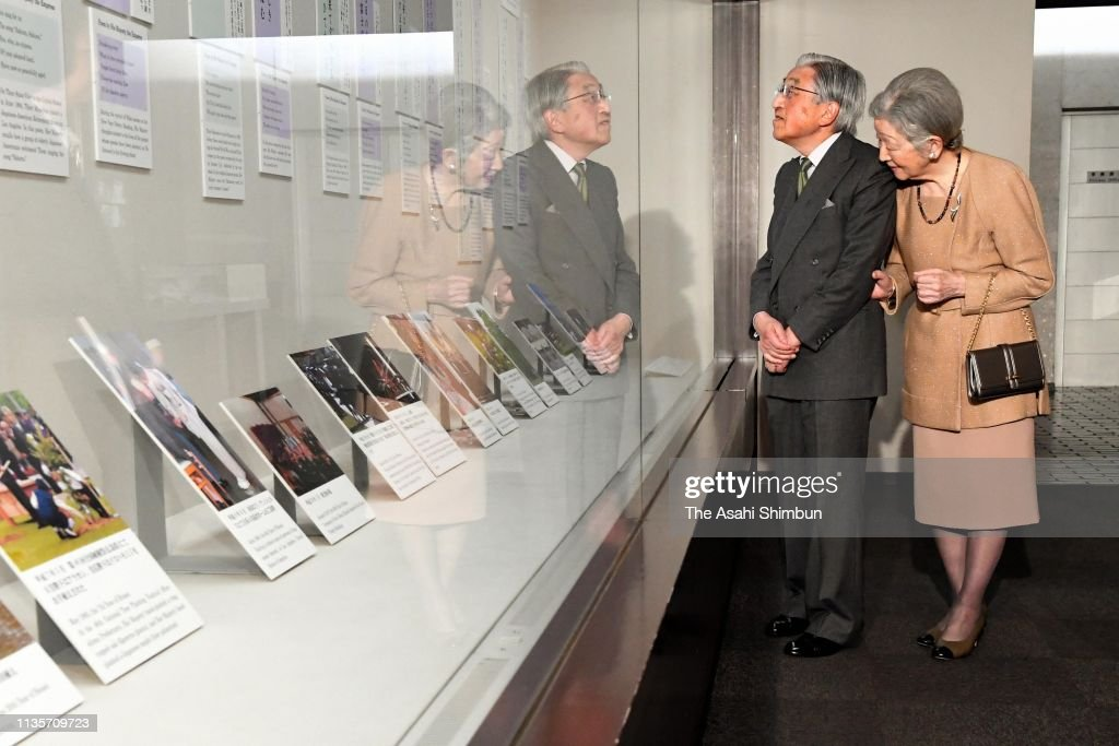JPN: Emperor And Empress Visit Special Exhibition Marking 30th Anniversary Of Enthronement