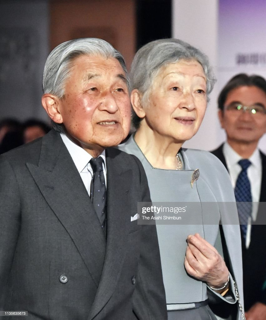 JPN: Emperor And Empress Visit 30th Anniversary Of Enthronement Exhibition