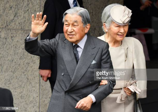 Emperor Akihito and Empress Michiko wave to wellwishers on departure at Kyoto Station on March 25 2019 in Kyoto Japan