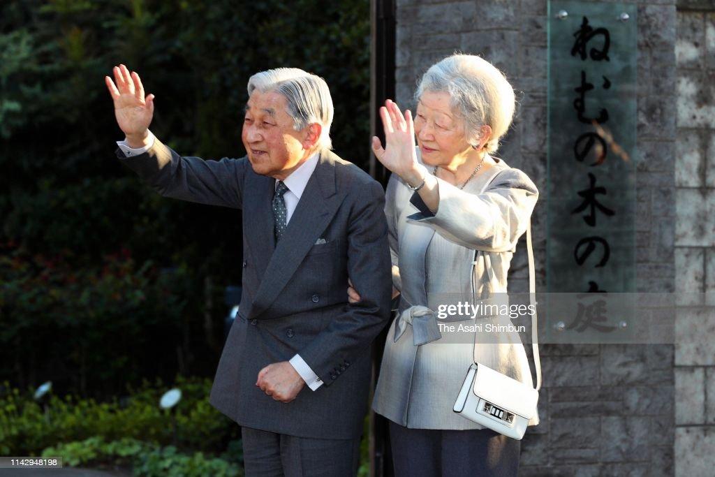 JPN: Emperor And Empress Visit 'Nemunoki no Niwa' Garden