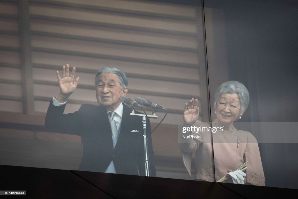 Japan's Emperor Akihito turns 85 : News Photo