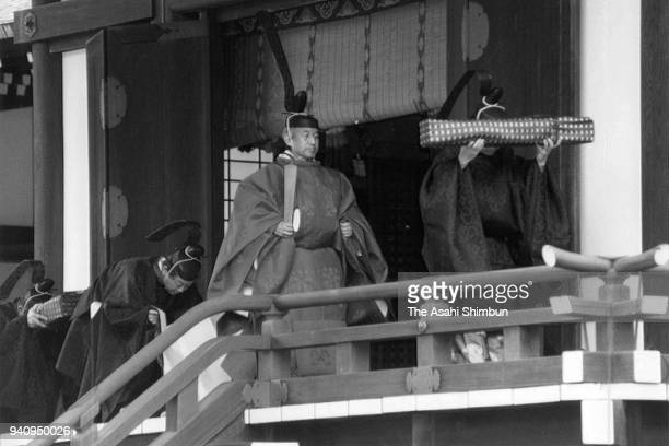 Emperor Akihito attends the 'KijitsuHokokunoGi' to infrom the date of the enthronement ceremony at Kashikodokoro in the Imperial Palace on January 23...