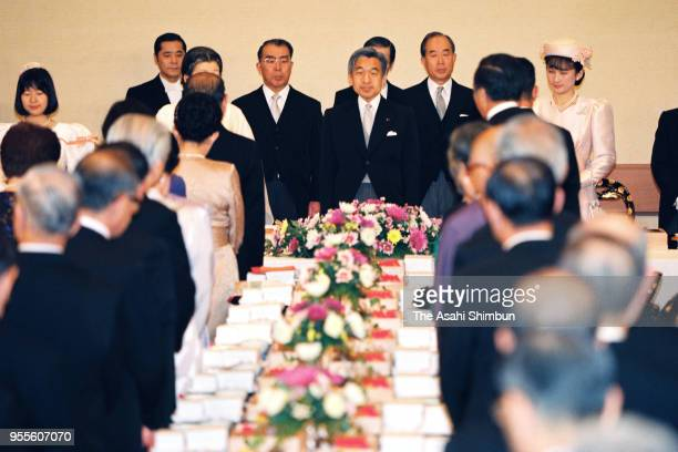 Emperor Akihito attends the 'KyoennoGi' dinner to celebrate emperor's enthronement at the Imperial Palace on November 15 1990 in Tokyo Japan