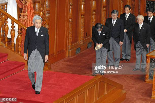 Emperor Akihito attends the opening ceremony of the extraordinary diet session at the upper house on September 28 2006 in Tokyo Japan