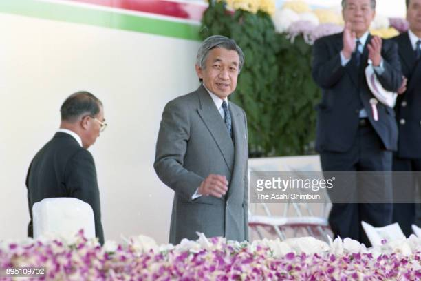 Emperor Akihito attends the opening ceremony of the National Sports Festival at Naruto Sports Park Athletic Stadium on October 24 1993 in Naruto...