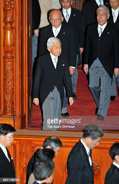Emperor Akihito attends to open the 170th Extraordinary Diet session at the Upper House on September 29 2008 in Tokyo Japan Newly Elected Prime...