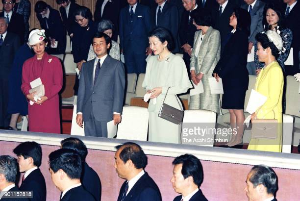Emperor Akihito Crown Prince Naruhito Princess Hanako of Hitachi and Princess Hisako of Takamado attend a concert by music college graduates at the...