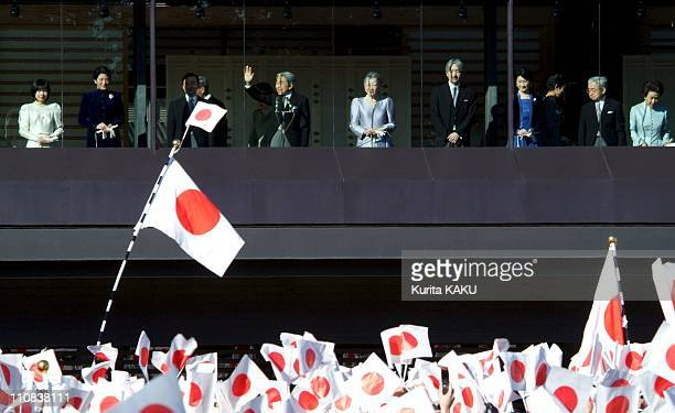Emperor Akihito Empress Michiko And Imperial Family Appear At The Palace Balcony Protected In Glass Window In Tokyo Japan On January 02 2005 Emperor...