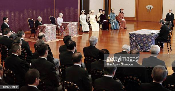 Emperor Akihito Empress Michiko and members of royal family attend 'Kosho Hajime no gi' or first lecture of the year ceremony at the Imperial Palace...