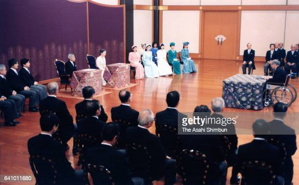 Emperor Akihito Empress Michiko and other royal family members attend the 'KoshoHajimenoGi' or first lecture of the year at the Imperial Palace on...