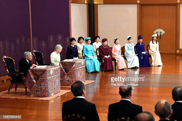 Emperor Akihito Empress Michiko and royal family members attend the 'KoshoHajimenoGi' first lecture of the New year at the Imperial Palace on January...