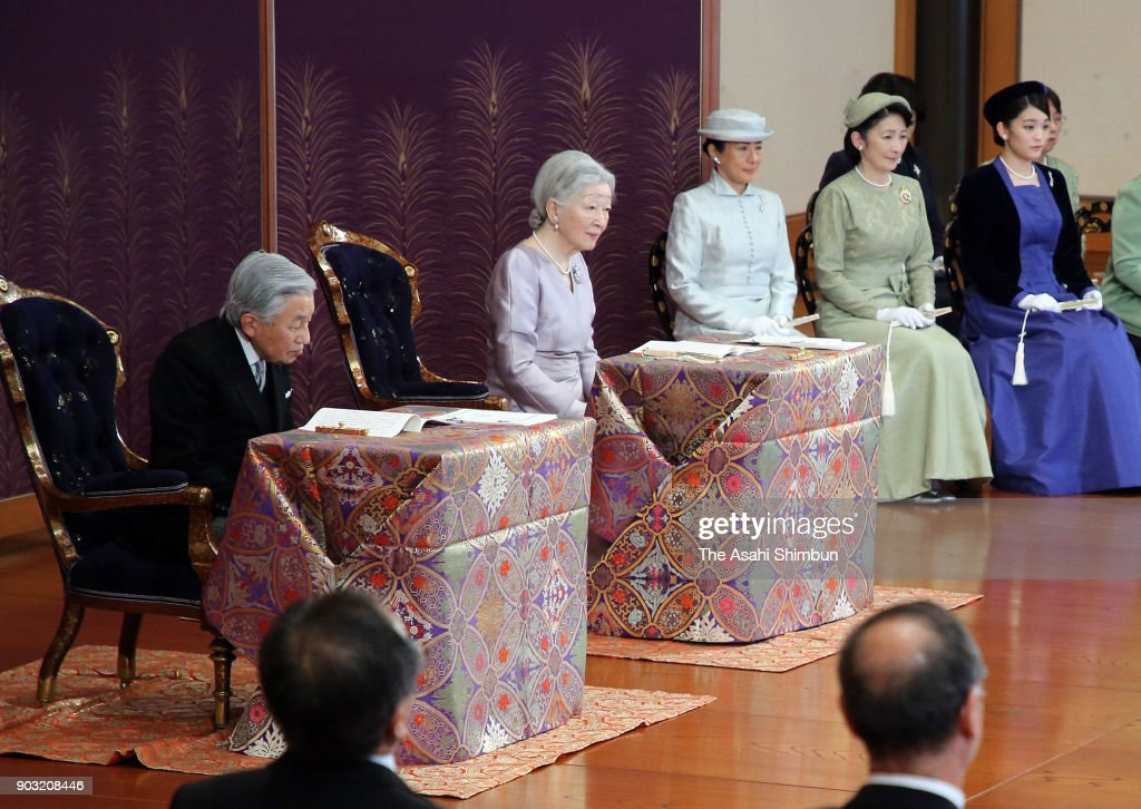 Emperor Akihito, Empress Michiko and royal family members attend the 'Kosho-Hajime-no-Gi', the first lecture of the year, at the Imperial Palace on January 10, 2018 in Tokyo, Japan.