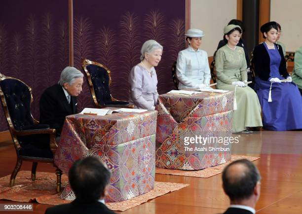 Emperor Akihito Empress Michiko and royal family members attend the 'KoshoHajimenoGi' the first lecture of the year at the Imperial Palace on January...