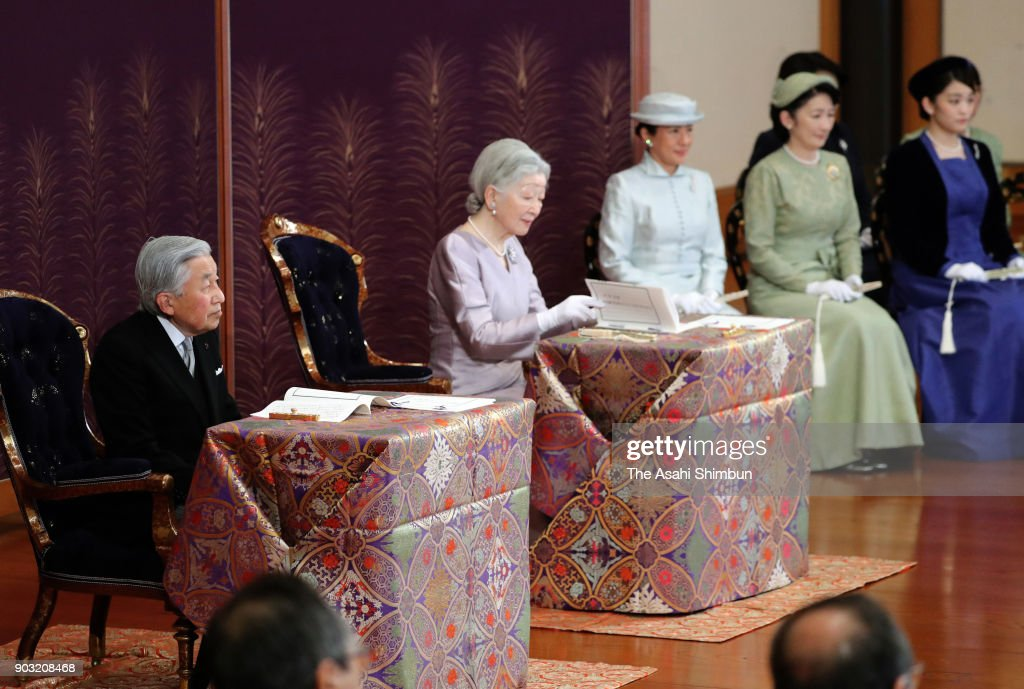 Japanese Royal Family Attend New Year Lecture