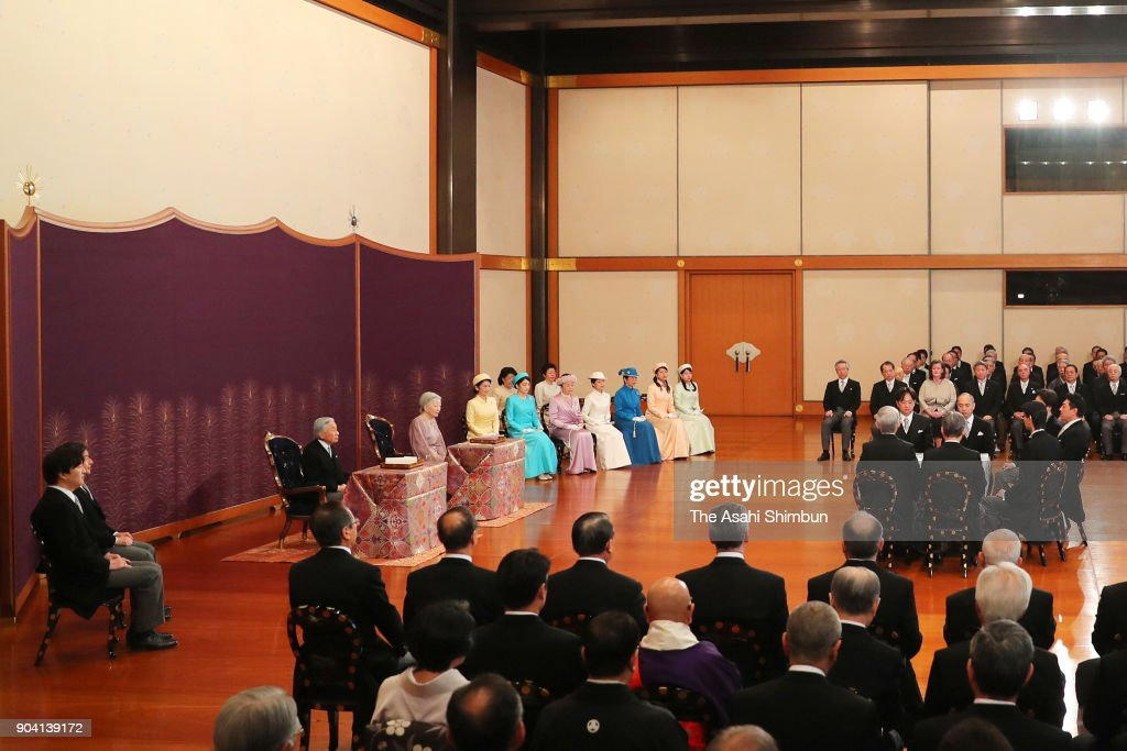 Royal Family Attend New Year Poetry Reading Ceremony