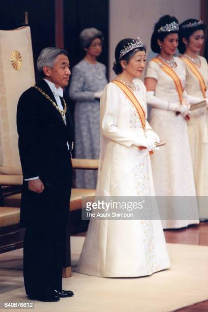Emperor Akihito Empress Michiko and royal family members attends the 'ShinnenShukuganoGi' New Year Celebration Ceremony at the Imperial Palace on...