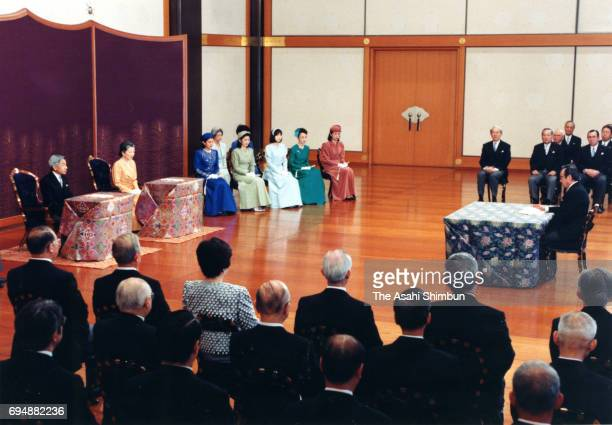 Emperor Akihito Empress Michiko and royal family members attends the 'KoshoHajimenoGi' new year lecture at the Imperial Palace on January 10 1996 in...