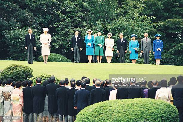 Emperor Akihito Empress Michiko Crown Prince Naruhito and Crown Princess Masako Princess Kiko of Akishino Princess Sayako Prince Hitachi Princess...