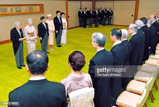 Emperor Akihito Empress Michiko Crown Prince Naruhito Crown Princess Masako Prince Akishino and Princess Kiko of Akishino greet guests during a tea...