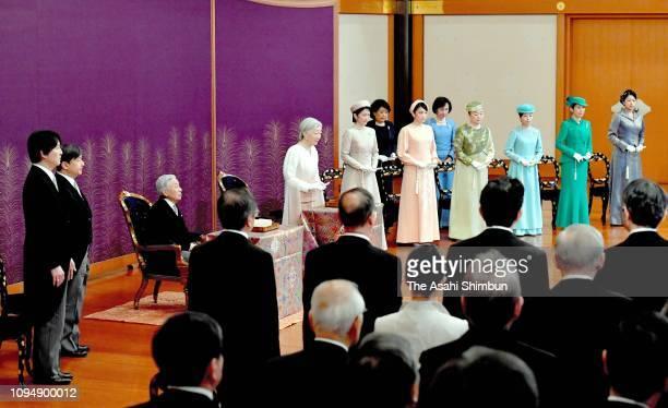 Emperor Akihito, Empress Michiko, Crown Prince Naruhito, Prince Akishino, Princess Kiko of Akishino, Princess Mako of Akishino, Princess Nobuko of...