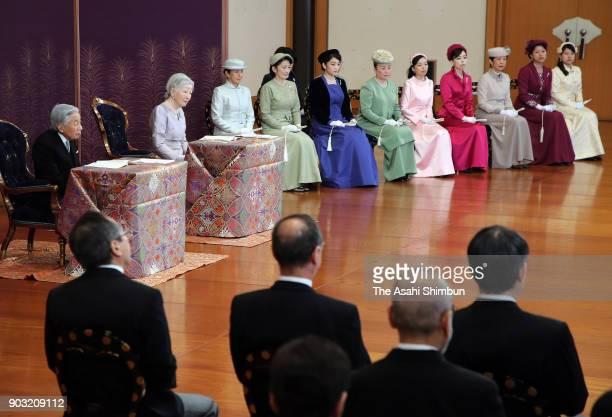 Emperor Akihito Empress Michiko Crown Princess Masako Princess Kiko of AkishinoPrincess Mako of Akishino Princess Nobuko of Mikasa Princess Akiko of...