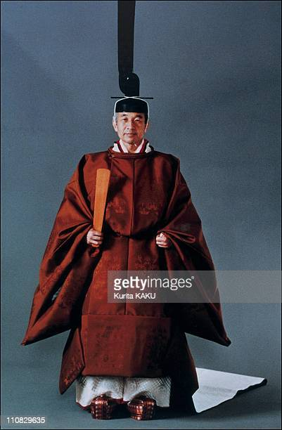 Emperor Akihito in formal imperial court attire for the November 12 enthronement rite Japan November 08 1990