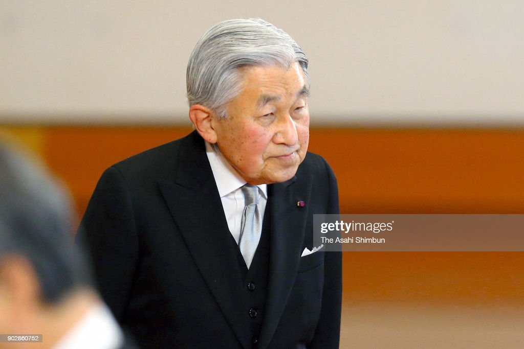 Emperor Akihito Attends Supreme Court Judge Investiture Ceremony