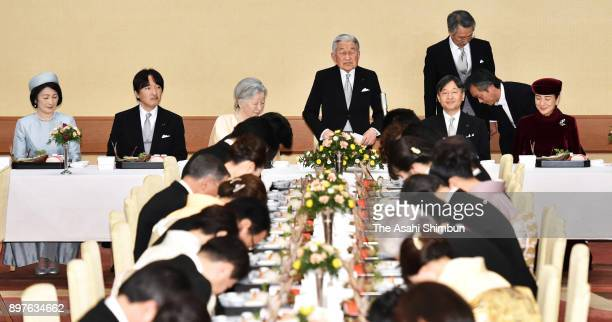 Emperor Akihito makes a speech during a banquet celebrating his 84th birthday at the Imperial Palace on December 23 2017 in Tokyo Japan