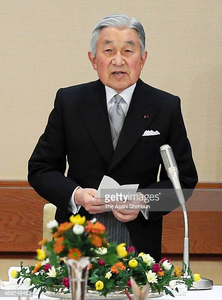 Emperor Akihito makes a speech during the party to celebrate his birthday at the Imperial Palace on December 23 2013 in Tokyo Japan Emperor Akihito...