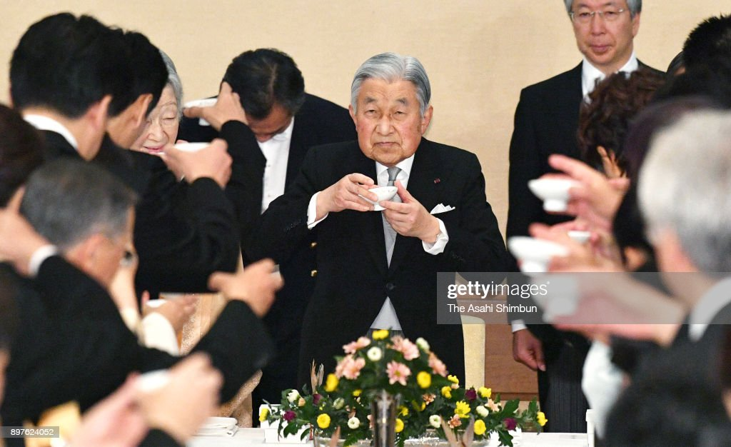 Emperor Akihito makes a toast during a banquet celebrating his 84th birthday at the Imperial Palace on December 23, 2017 in Tokyo, Japan.