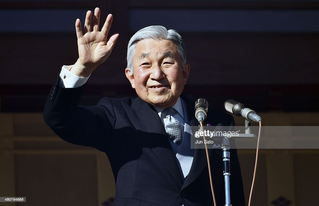 Emperor Akihito Of Japan greets the public at the Imperial Palace on December 23, 2014 in Tokyo, Japan. Emperor Akihito of Japan turned 81 on December 23, 2014.
