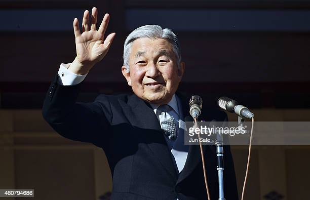 Emperor Akihito Of Japan greets the public at the Imperial Palace on December 23, 2014 in Tokyo, Japan. Emperor Akihito of Japan turned 81 on...