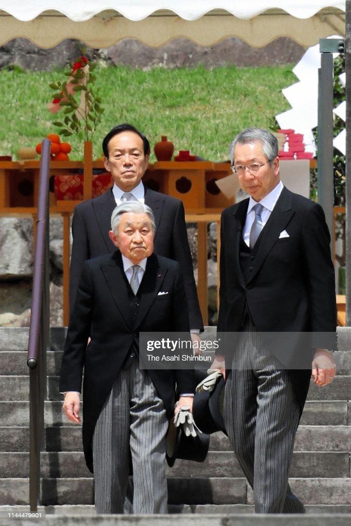 JPN: Emperor And Empress Visit Musashi Imperial Graveyard