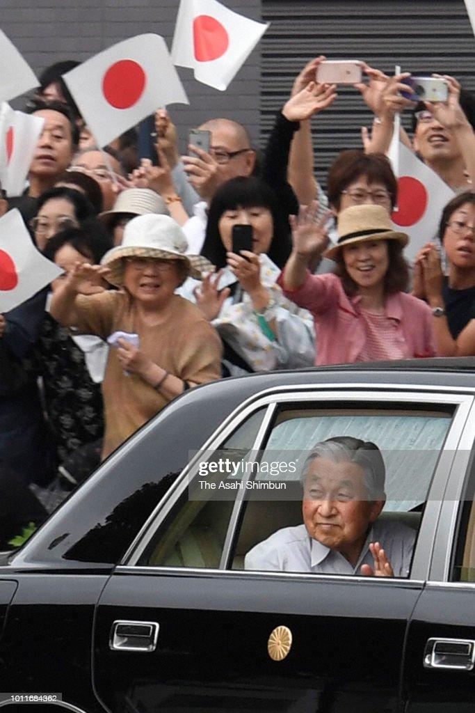 Emperor And Empress Visit Hokkaido - Day 1