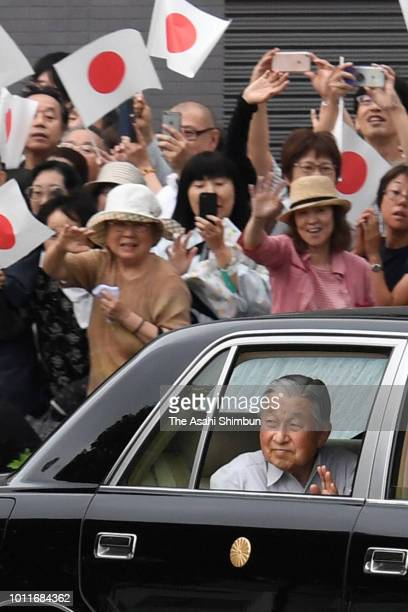 Emperor Akihito and Empress Michiko are seen on departure at Haneda Airport on August 3 2018 in Tokyo Japan