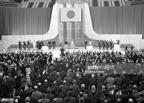 Emperor Hirohito and Empress Nagako attend the ceremony of Okinawa Reversion to Japanese Soverignity at Nippon Budokan on May 15 1972 in Tokyo Japan...
