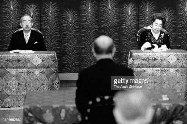 Emperor Hirohito and Empress Nagakoattend the 'KoshoHajimenoGi' first lecture of the New Year at the Imperial Palace on January 8 1974 in Tokyo Japan