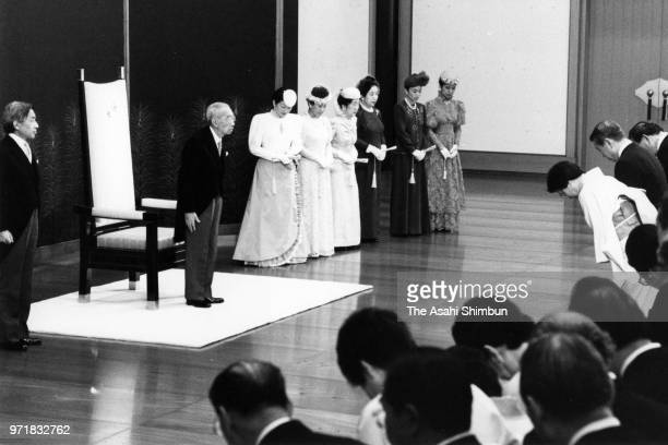 Emperor Hirohito and royal family members attend the 'Shinnen Shukuga no Gi' New Year Celebration Ceremony at the Imperial Palace on January 1 1988...