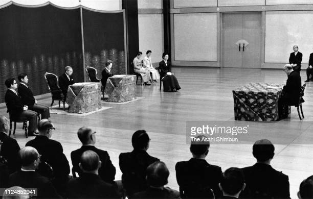Emperor Hirohito Empress Nagako Crown Prince Akihito Crown Princess Michiko and Prince Hitachi attend the 'KoshoHajimenoGi' first lecture of the New...