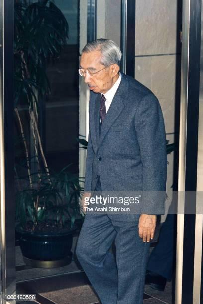 Emperor Hirohito is seen on departure at Fuji View Hotel on October 14 1986 in Kawaguchiko Yamanashi Japan