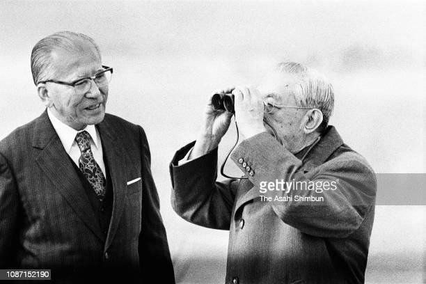 Emperor Hirohito visits Asuka Village on December 4 1979 in Asuka Nara Japan