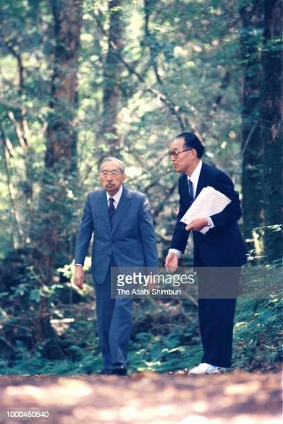 Emperor Hirohito visits the Aokigahara on October 14 1986 in Kawaguchiko Yamanashi Japan