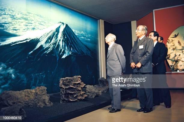 Emperor Hirohito visits the Fuji Visitor Center on October 13 1986 in Kawaguchiko Yamanashi Japan