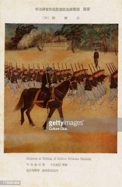 Emperor Meiji drilling soliders after an illustration by Kyokuko Machida
