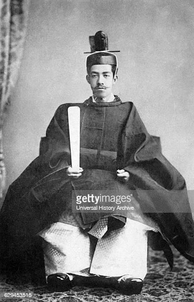 Emperor Meiji of Japan Portrait circa 1880's