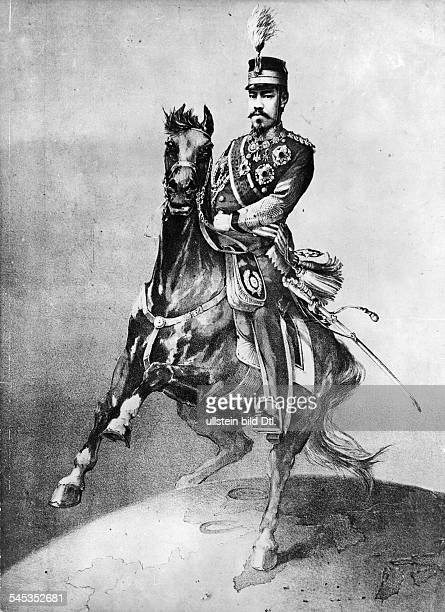 Emperor Meiji personal name Mutsuhito on horseback