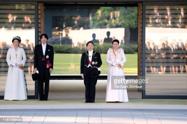 Emperor Naruhito and Empress Masako stand along with Crown Prince Fumihito, Crown Prince Akishino and Crown Princess Kiko of Akishino the imperial...