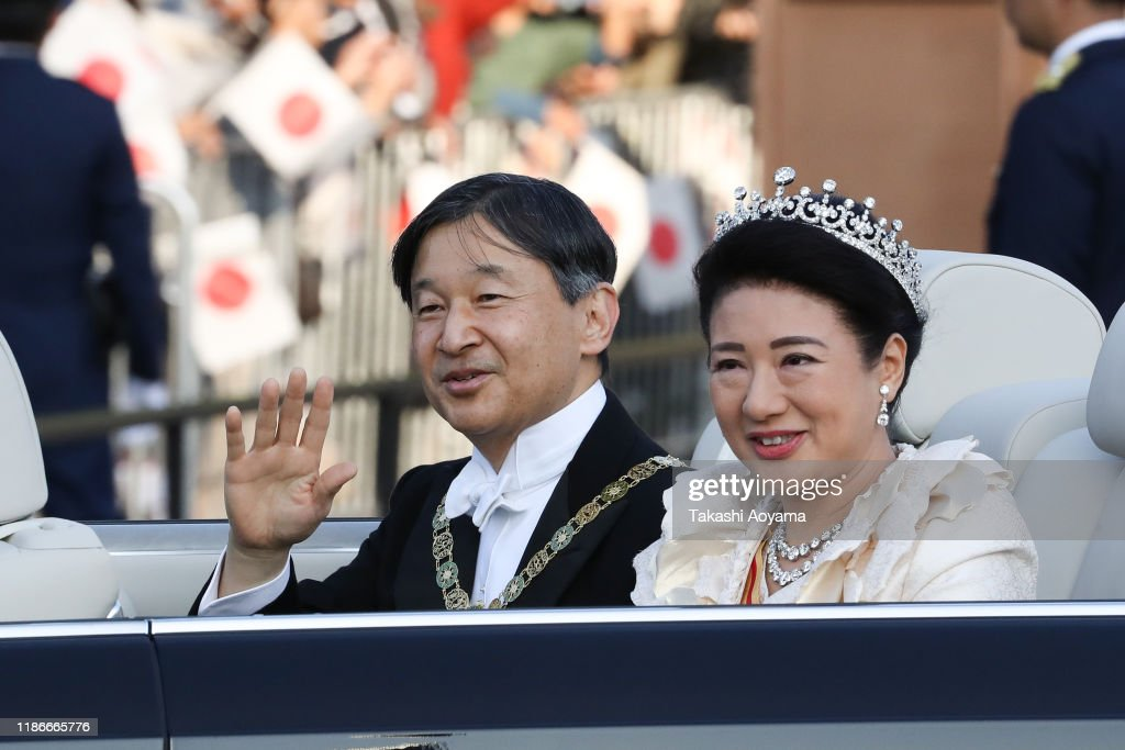 Imperial Parade For Enthronement of Naruhito In Tokyo : ニュース写真