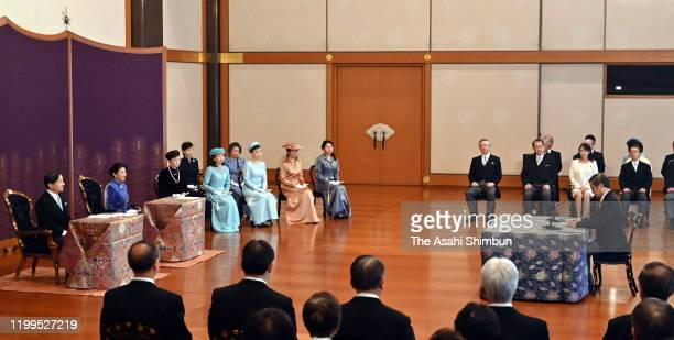 Emperor Naruhito Empress Masako and royal family members attend the 'Kosho HajimenoGi' first lecture of the New Year at the Imperial Palace on...